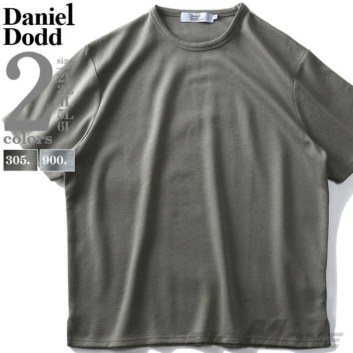 大きいサイズ メンズ DANIEL DODD ヘヴィーウェイト 半袖 Tシャツ 春夏新作 azt-200280 緊急セール