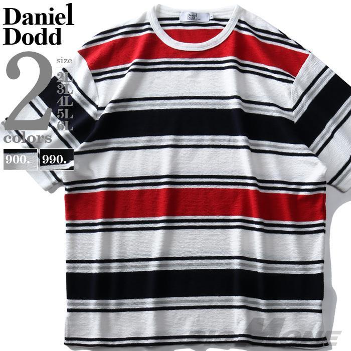 大きいサイズ メンズ DANIEL DODD パイル ボーダー 半袖 Tシャツ 春夏新作 azt-200281