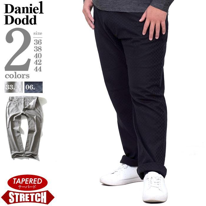 大きいサイズ メンズ DANIEL DODD 市松織柄 5ポケット テーパード パンツ 春夏新作 651-d209001 緊急セール