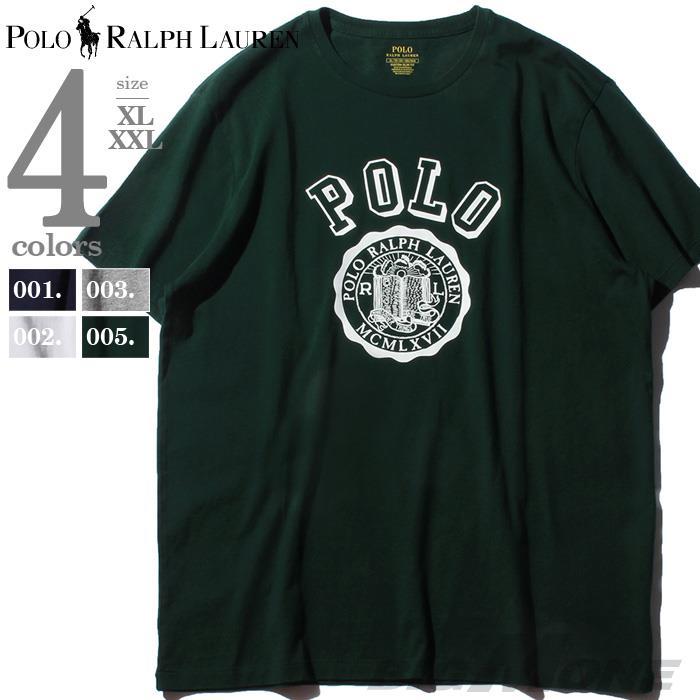 大きいサイズ メンズ POLO RALPH LAUREN ポロ ラルフローレン プリント 半袖 Tシャツ USA直輸入 710788081 緊急セール