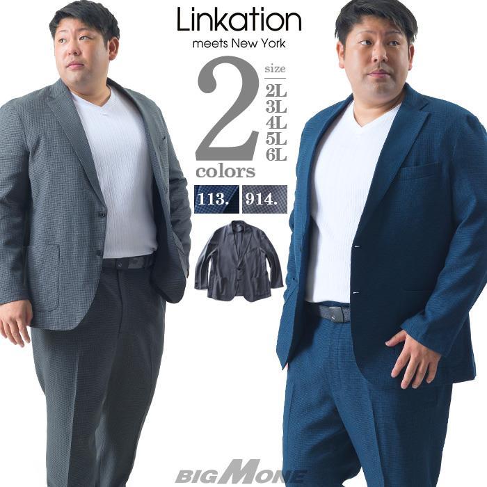 【outlet】大きいサイズ メンズ LINKATION セットアップ 千鳥柄 ストレッチ カジュアル ジャケット アスレジャー スポーツウェア lajw3620