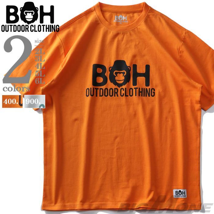 BHビィエイチロゴプリント半袖Tシャツ春夏新作bh-t210282