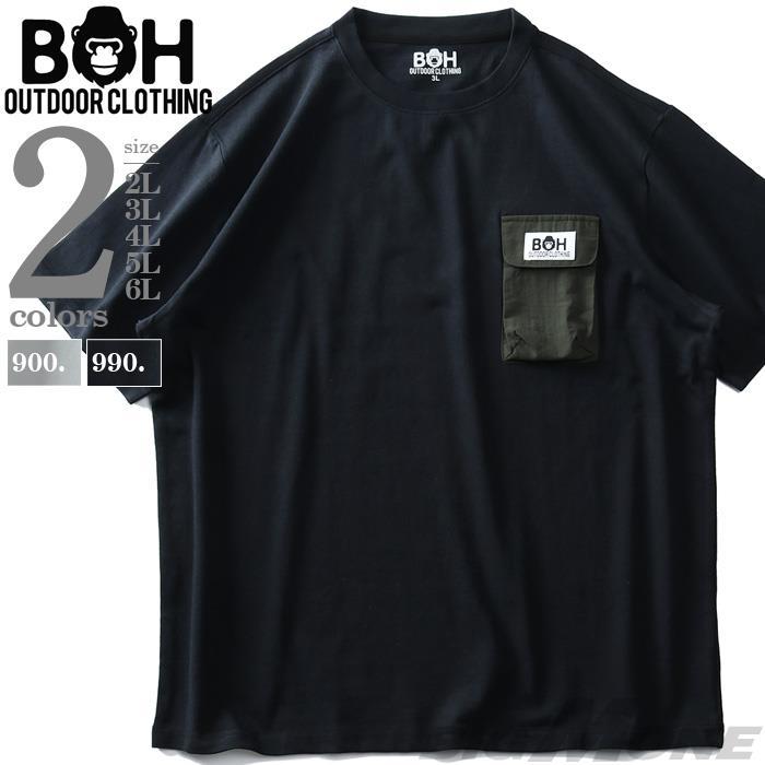 BHビィエイチポケット付半袖Tシャツ春夏新作bh-t210283