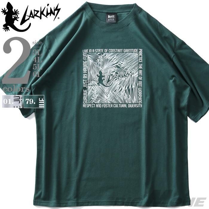 LARKiNSラーキンスBOXプリント半袖Tシャツ春夏新作l1036-364