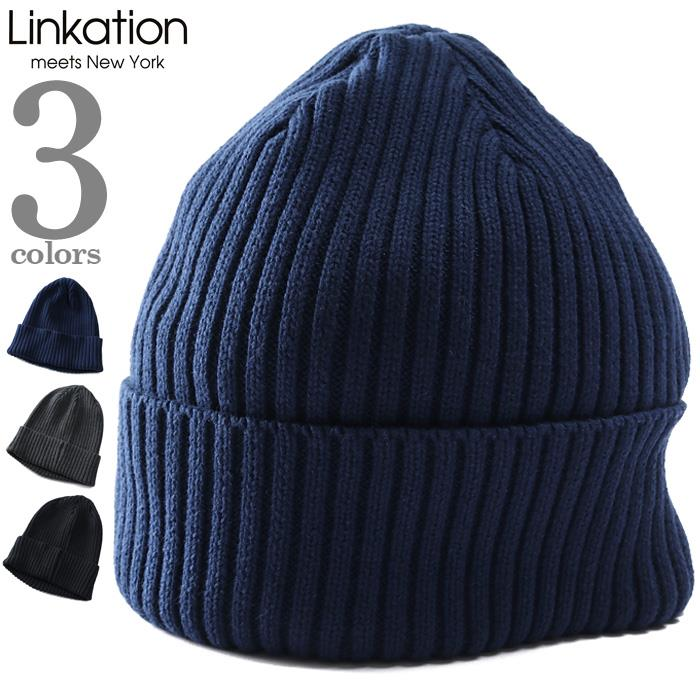 大きいサイズ メンズ LINKATION ニット キャップ ワッチ ビーニー 帽子 秋冬新作 lkh-210601
