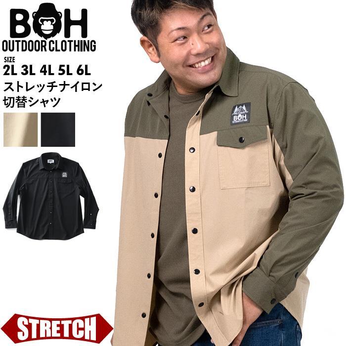 ストレッチナイロン切替シャツ秋冬新作bh-sh210415