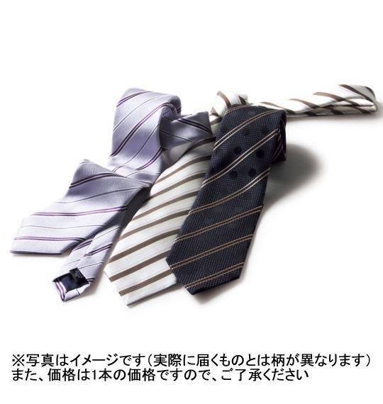 送料無料 MICHIKO LONDON KOSHINO ロングサイズネクタイ 色柄多数あり 0020-8056-1 大きいサイズ 3L