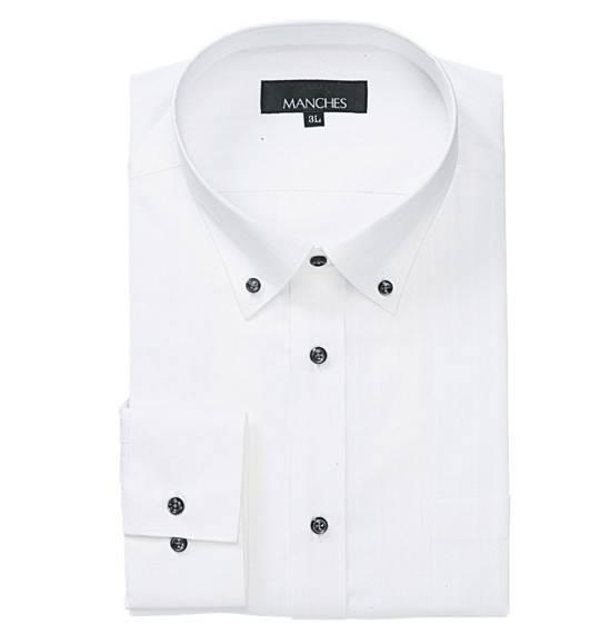 送料無料 メンズ B.Dシャツ ホワイト 1057-9125-1 大きいサイズ 2L 3L 4L 5L 6L
