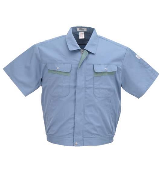 送料無料 メンズ 作業用 ジャケット 半袖 ブルーグレー 1063-8351-1 大きいサイズ 4L