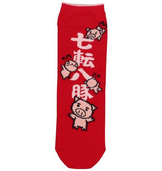 大きいサイズ メンズ 豊天 和柄 ソックス 靴下 レッド 1149-0210-2 31