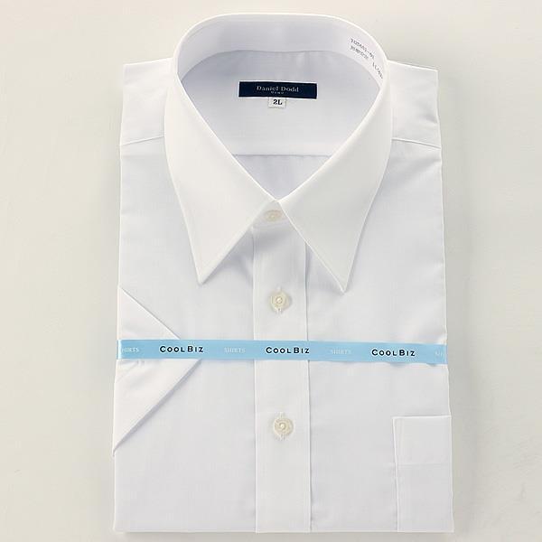2点目半額 大きいサイズ メンズ DANIEL DODD ビジネス Yシャツ 半袖 レギュラー ワイシャツ ビジネスシャツ 白 ブロード 無地 2L 3L 4L 5L 6L 7Ltos601-01-01