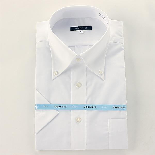2点目半額 大きいサイズ メンズ DANIEL DODD ビジネス Yシャツ 半袖 ボタンダウン ワイシャツ ビジネスシャツ 白 ブロード 無地 2L 3L 4L 5L 6L 7L tos601-03-03