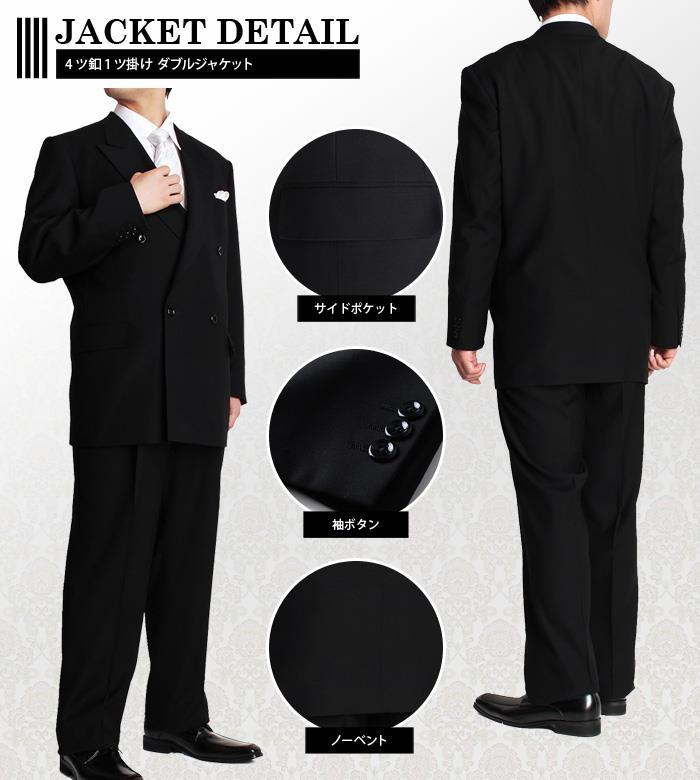 大きいサイズ メンズ 2L 3L 4L 5L 6L 7L ダブル OX FORD オールシーズンフォーマルスーツ ブラック 106017-09