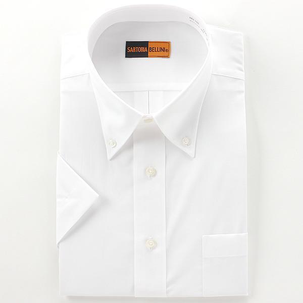 2点目半額 大きいサイズ メンズ SARTORIA BELLINI ビジネス Yシャツ ボタンダウン 半袖 ワイシャツ ビジネスシャツ 無地 ホワイト 2L 3L 4L 5L 6L 7L hcl160-900