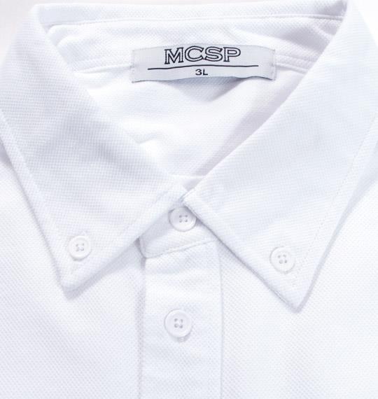 大きいサイズ メンズ Mc.S.P ボタンダウン ポロシャツ 半袖 ホワイト 1158-2550-1 3L 4L 5L 6L 8L