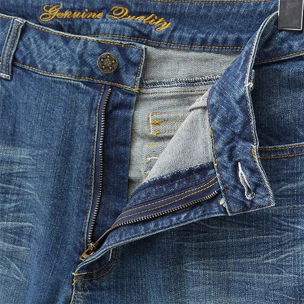 大きいサイズ レディース 88 92 96 100 104 Natural fit バックデザインデニムパンツ ブルー a49207-400