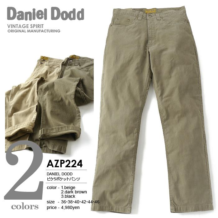 ca2点目半額 大きいサイズ メンズ 36 38 40 42 44 46 48 DANIEL DODD ピケ 5ポケット パンツ azp224