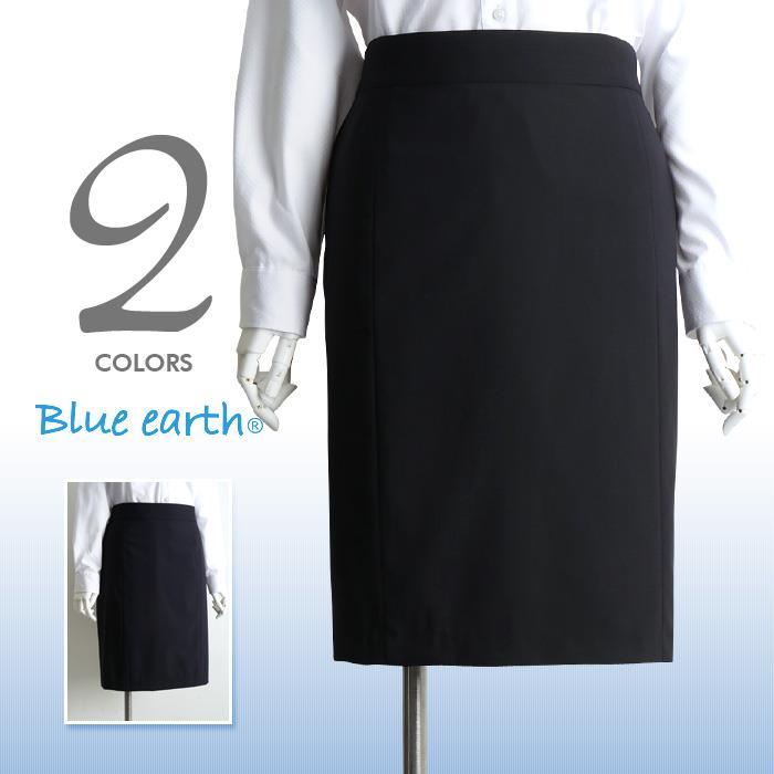 大きいサイズ レディース Blue earth 1釦 ノッチドラペルキャリアスカート スーツ スカート フォーマル 21 23 25 27 29 31 ls8009q