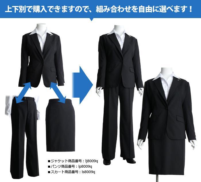 大きいサイズ レディース Blue earth スーツジャケット 1釦 ノッチ ドラペルキャリアジャケット スーツ ジャケット フォーマル 21 23 25 27 29 31 lj8009q
