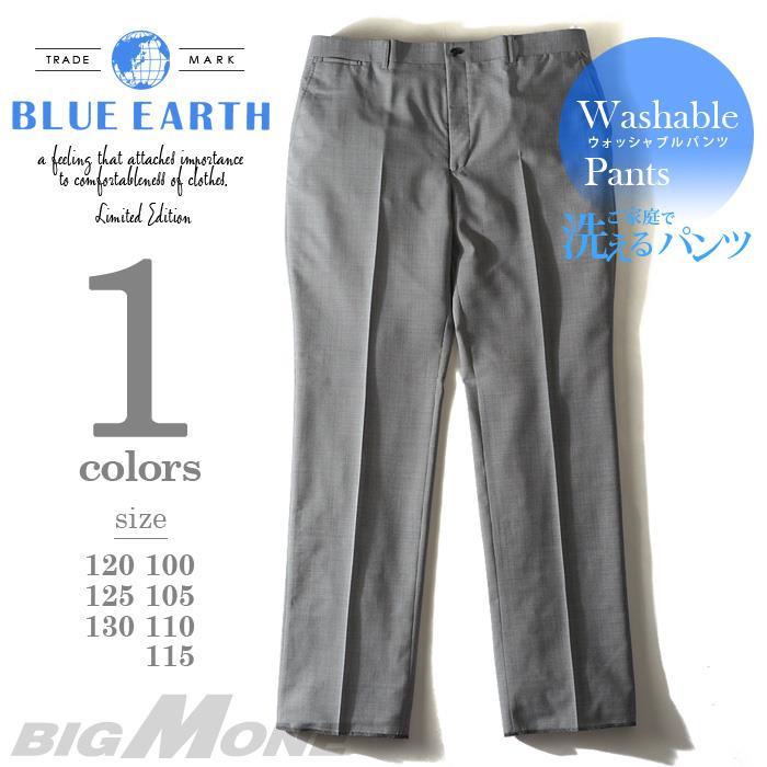 大きいサイズ メンズ BLUE EARTH ブルーアース ウォッシャブル ノータックパンツ 100 105 110 115 120 125 130 ok138102b