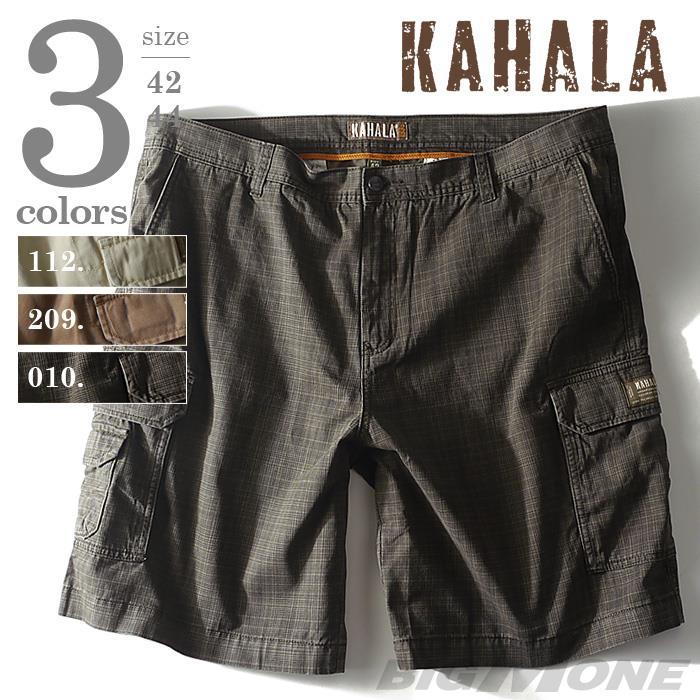 大きいサイズ メンズ 42 44 KAHALA (カハラ) コットンショートパンツ USA直輸入 3610-8270