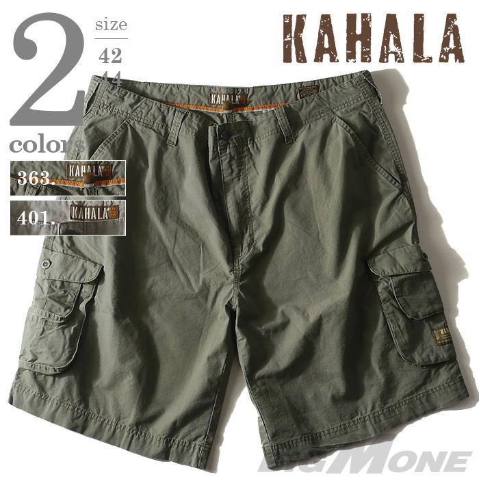 大きいサイズ メンズ 42 44 KAHALA (カハラ) コットンショートパンツ USA直輸入 3612-8436