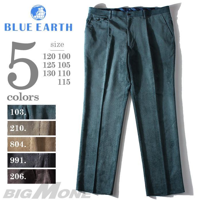 大きいサイズ メンズ BLUE EARTH ブルーアース マイクロコール ワンタック スラックス パンツ ボトムス ズボン 100 105 110 115 120 125 130 bw2206b
