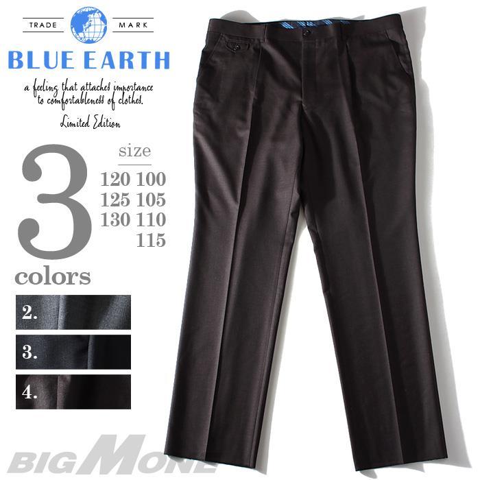 大きいサイズ メンズ BLUE EARTH ブルーアース ワンタック スラックス パンツ ボトムス ズボン 100 105 110 115 120 125 130 bw2201b
