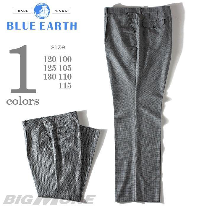大きいサイズ メンズ BLUE EARTH ブルーアース 千鳥柄 ワンタック スラックス パンツ ボトムス ズボン 100 105 110 115 120 125 130 bw2203b