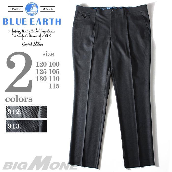 大きいサイズ メンズ BLUE EARTH ブルーアース バーズアイ ワンタック スラックス パンツ ボトムス ズボン 100 105 110 115 120 125 130 bw2204b