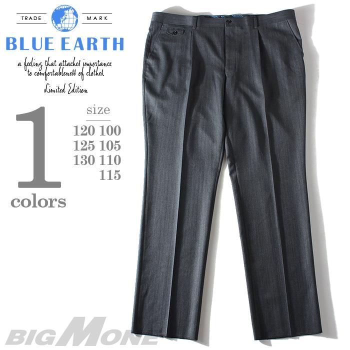 大きいサイズ メンズ BLUE EARTH ブルーアース ヘリンボーン ワンタックス ラックス パンツ ボトムス ズボン 100 105 110 115 120 125 130 bw2205b