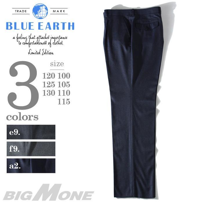大きいサイズ メンズ BLUE EARTH ブルーアース ストレッチワンタックスラックス th63503b