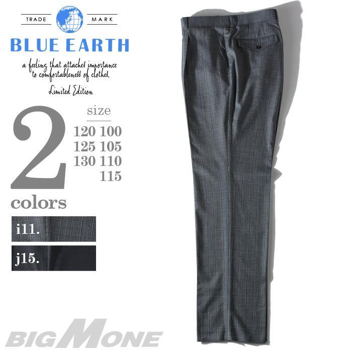 大きいサイズ メンズ BLUE EARTH ブルーアース スラックス ストレッチ ワンタックスラックス パンツ ボトムス ズボン th63504b