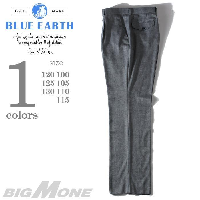 大きいサイズ メンズ BLUE EARTH ブルーアース スラックス ストレッチ ワンタックスラックス パンツ ボトムス ズボン th63505b