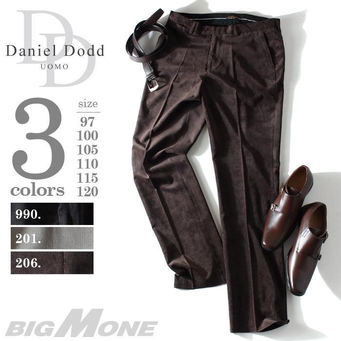 大きいサイズ メンズ DANIEL DODD パンツ マイクロコール ノータックパンツ azshp-03b