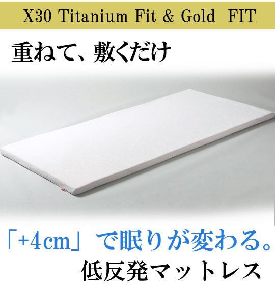 大きいサイズ メンズ Phiten ゴールドフィット アイボリー 1149-3322-1 D S SD