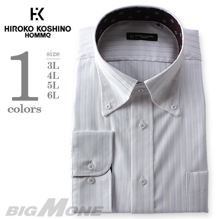 2点目半額 大きいサイズ メンズ 3L 4L 5L 6L HIROKO KOSHINO ビジネス Yシャツ 長袖 ワイシャツ ボタンダウン ビジネスシャツ 形態安定 eahk20-63