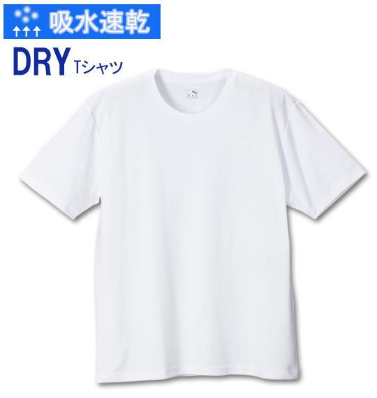 大きいサイズ メンズ PUMA DRYハニカム半袖Tシャツ ホワイト 1178-4205-1 3L 4L 5L 6L 8L