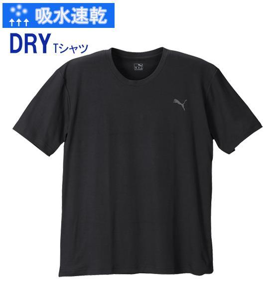 大きいサイズ メンズ PUMA DRYハニカム半袖Tシャツ ブラック 1178-4205-2 3L 4L 5L 6L 8L