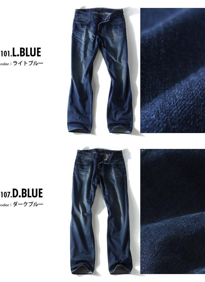 大きいサイズ メンズ BLUE EARTH ブルーアース ダブル バックポケット デニムパンツ ジーパン デニム azd-141