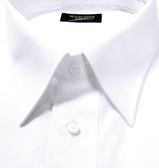 大きいサイズ メンズ レギュラー 半袖 シャツ カラーシャツ 半袖シャツ ホワイト 1157-4260-1 3L 4L 5L 6L 7L 8L 9L 10L