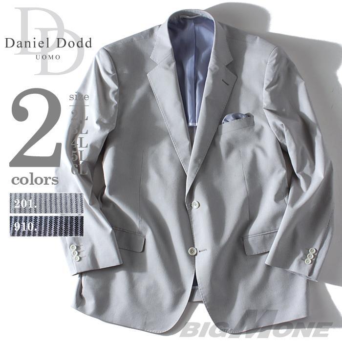 大きいサイズ メンズ DANIEL DODD ピンストライプ柄 ストレッチ ジャケット azljk-02b