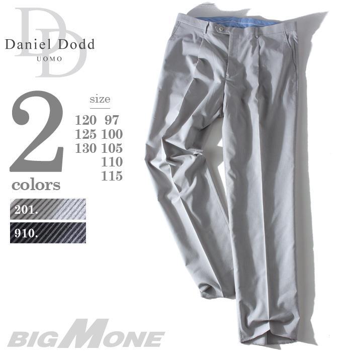 大きいサイズ メンズ DANIEL DODD ピンストライプ柄 ストレッチ パンツ azlpt-02b