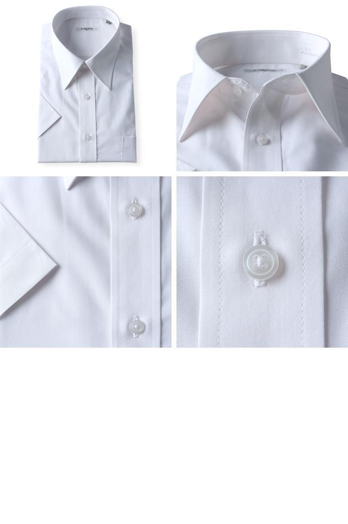 2点目半額 大きいサイズ メンズ 2L 3L 4L 5L 6L 7L 8L DANIEL DODD 半袖 ワイシャツ レギュラー 形態安定 az200