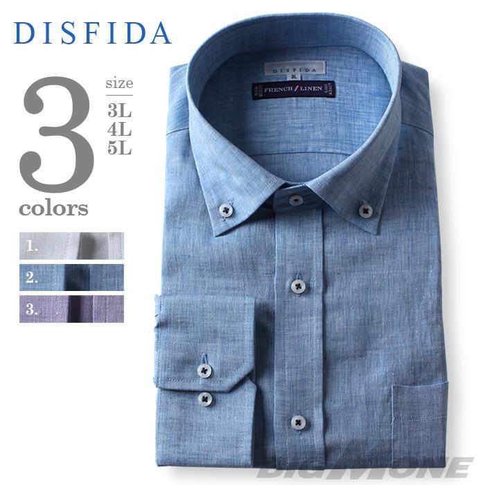 2点目半額 大きいサイズ メンズ 3L 4L 5L DISFIDA 麻100% 長袖ワイシャツ ボタンダウン 44911