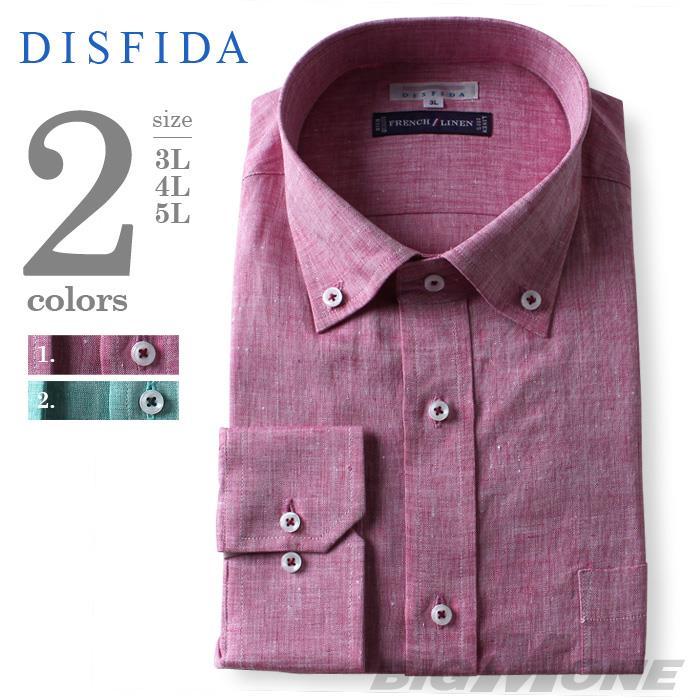 2点目半額 大きいサイズ メンズ DISFIDA 麻100% 長袖 Yシャツ ビジネス 長袖 ワイシャツ ボタンダウンシャツ 3L 4L 5L