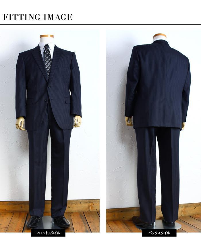 大きいサイズ メンズ AZAZ 2ツ釦 ツーパンツスーツ パンツ ウォッシャブル ビジネススーツ スーツ リクルートスーツ 上下 セット b241ka083b