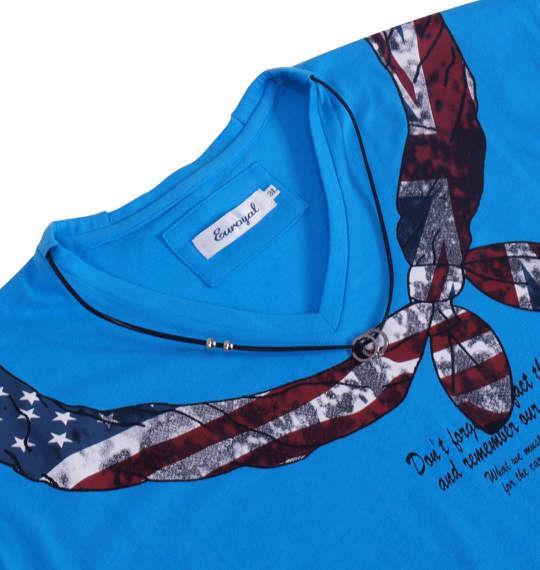 大きいサイズ メンズ EUROYAL ネオンカラー 半袖 Vネック Tシャツ 蛍光 ブルー 1158-5140-2 3L 4L 5L 6L 8L