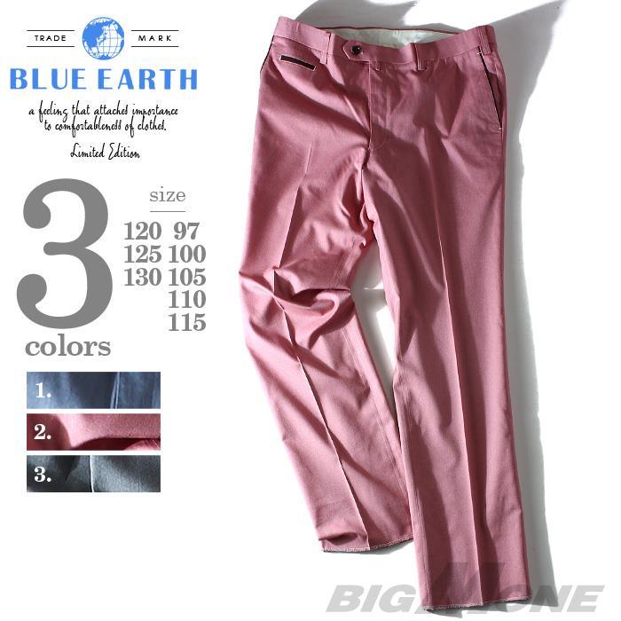 大きいサイズ メンズ BLUE EARTH ブルーアース TCシャークノータックパンツ hb43337b