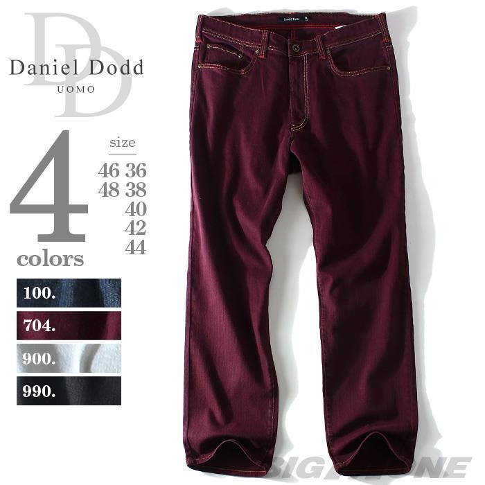 大きいサイズ メンズ DANIEL DODD カラー ストレッチ デニムパンツ ジーパン デニム azd-159